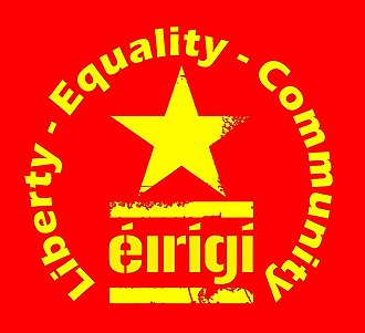 Éirígí - Éirígí - For A New Republic, new red and yellow star logo with the words Liberty, Equality and Community added.