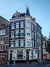 Elandsgracht 113, hoek Lijnbaansgracht, foto 2.jpg