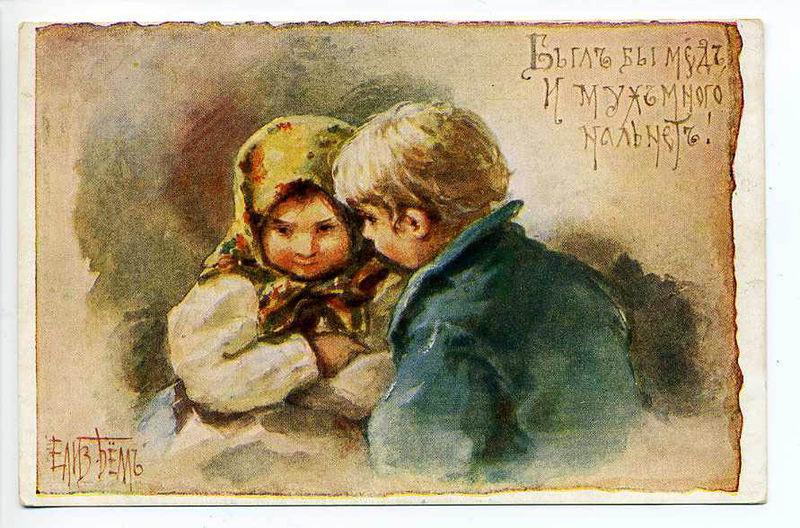 File:Elizaveta Bem - PostCard-10.jpg DescriptionElizaveta Bem - PostCard-10 SourceUnknown source Author Elisabeth Boehm  (1843–1914)