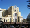 Elsinore Theatre Salem Oregon.JPG