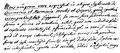 Emanuel Swedenborg, Scientist and Mystic - Page 212 Illustration B.png
