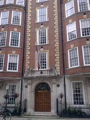 Embassy of Chile, London - Image: Embassy of Chile in London 1
