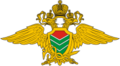 Emblem of Frontier agency (Russia).png