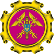 Emblem of the Antimonopoly Committee of Ukraine.png