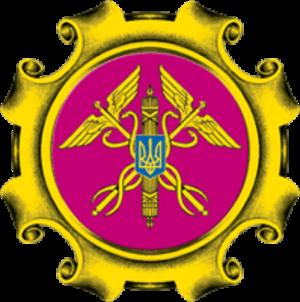 Anti-Monopoly Committee (Ukraine) - Image: Emblem of the Antimonopoly Committee of Ukraine