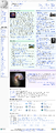 Thumbnail for version as of 14:39, 17 July 2015