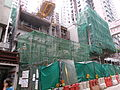 Entrance and exit B1 of Sai Ying Pun Station under construction in October 2014.JPG