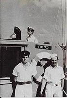 ErellPalmach1948.jpg