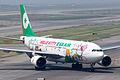 Eva Airways, A330-200, B-16311 (17132784054).jpg