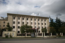 Ex-Russian embassy in Georgia 2008.jpg
