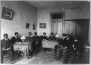 Fisk University - A class c. 1900
