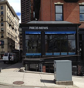 WFXT - WFXT's news bureau located near the Massachusetts State House in Boston.