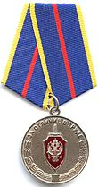 FSB Medal For Distinction in Labour.jpg