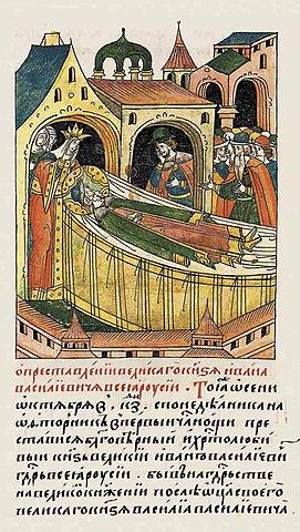 Смерть Ивана III