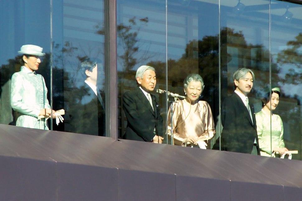 Famille royale japonaise