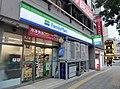 FamilyMart Kyobashi-eki kitaguchi store.jpg