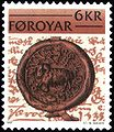 Faroe stamp 062 seal.jpg