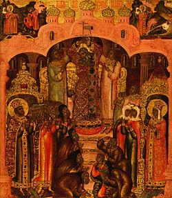 Feast of the Cross.jpg