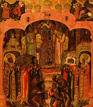 Feast of the Cross - Russian icon of Feast of the Exaltation of the Cross (icon from Yaroslavl by Gury Nikitin, 1680. Tretyakov Gallery, Moscow).