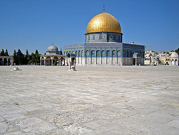The Dome of the Rock in the centre of the Temple Mount