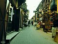Fez Tallaa Old Medina Fez.jpg