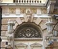 Filodrammatica ulaz Rijeka 120409.jpg