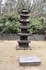 Five layers stone pagoda.jpg