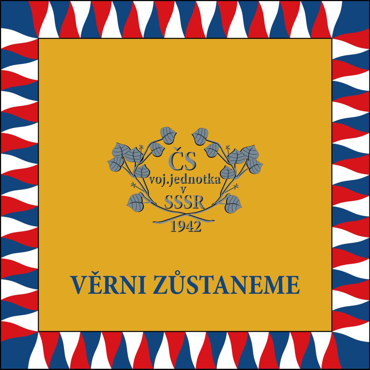 Ussr Flag Ww2 1st Czechoslovak Army ...