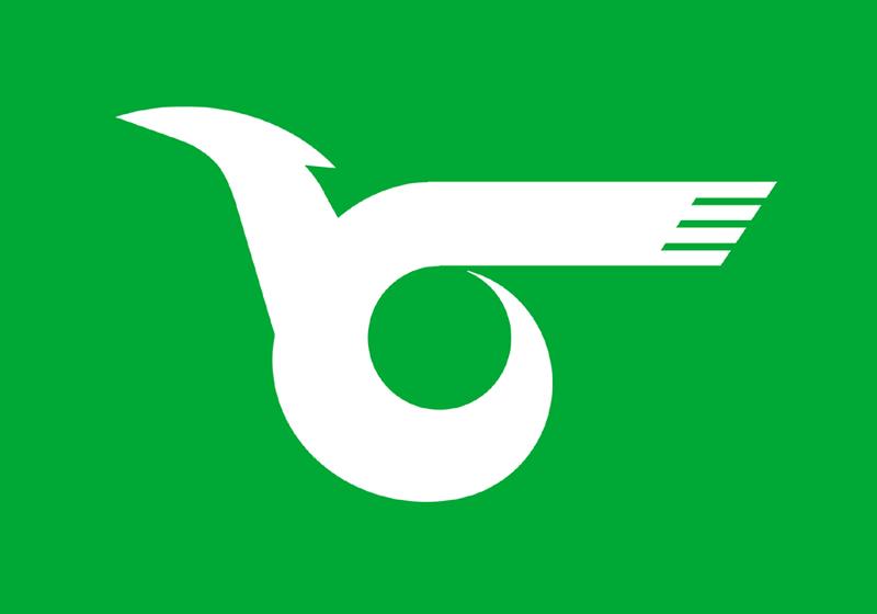 File:Flag of Himeji, Hyogo.png