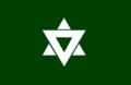 Flag of Keihoku Kyoto green version.png
