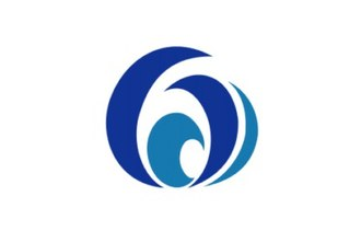 Minamiise, Mie - Image: Flag of Minamiise Mie