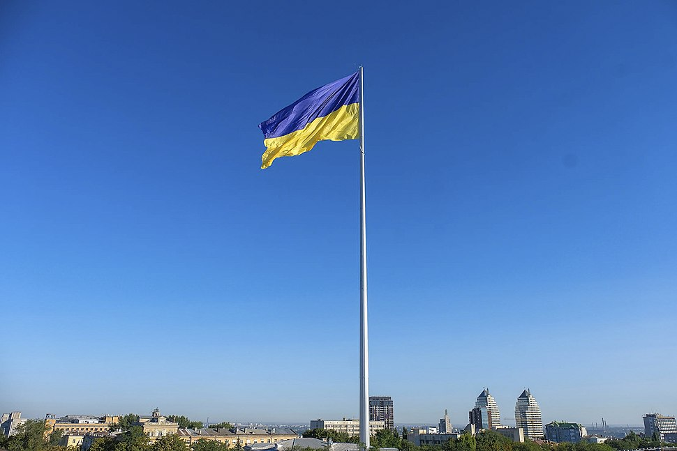 Flag of Ukraine over city Dnipro