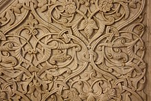 Flickr - jemasmith - Umayyad Mosque, Damascus, Detail..jpg
