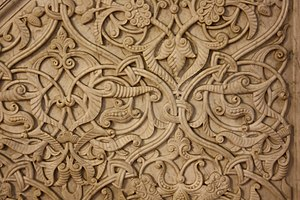Arabesque - Stone relief with arabesques of tendrils, palmettes and half-palmettes in the Umayyad Mosque, Damascus