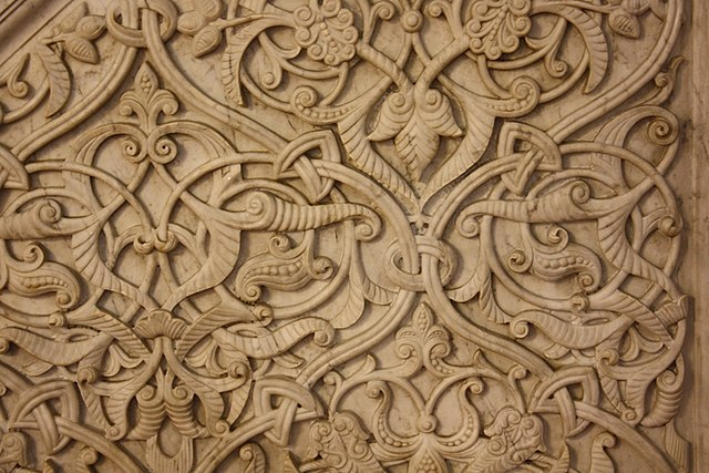 File Flickr Jemasmith Umayyad Mosque Damascus Detail