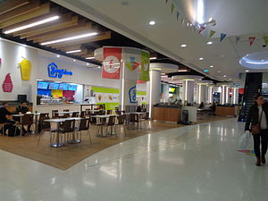 Schofields (department store) - Foodcourt in the shopping centre, now the Core (December 2015).