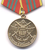 For distinguished (military) service 3st.jpg