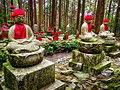 Forest Contemplation Shusseki Ji Shikoku Japan (242101597).jpeg