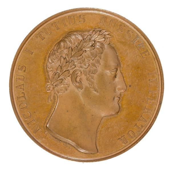 File:Framsida av medalj med bild av Nicolaus I av Ryssland - Skoklosters slott - 99325.tif