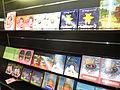 Frankfurta librofoiro 2012 infana literaturo en la luksemburga.JPG