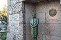 Franklin Delano Roosevelt Memorial (1ed6bdfe-0ae5-44f9-bf23-1b6fe39a0f9b).jpg