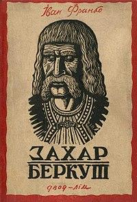 Zakhar Berkut cover