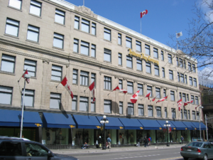 Freimans - The former Freimans department store on Rideau Street in Ottawa