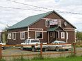 Front Street Cafe Bethel.jpg