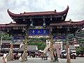 Fucheng, Mianyang, Sichuan, China - panoramio (2).jpg