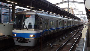 机场线 (福冈市地铁)