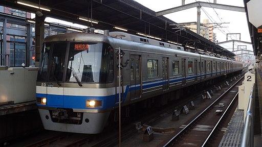 Fukuokacitysubway2000-23