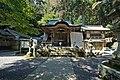 Fukuou shrine , 福王神社 - panoramio (12).jpg
