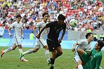 Futebol olímpico de Coreia do Sul e México no Mané Garrincha 1036664-10082016-dsc 4445 1.jpg