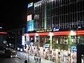GAIA Ebina - panoramio.jpg